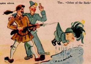 Vignetta satirica dell'epoca